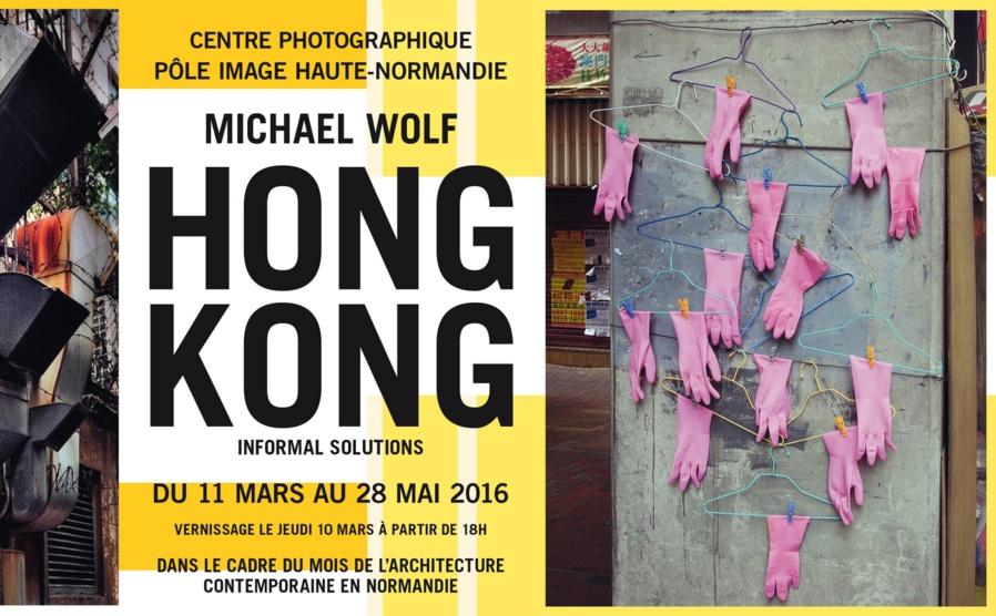 76 - Rouen • Exposition photo