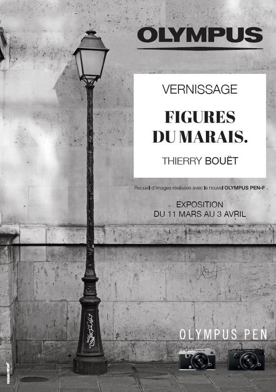 75 - Paris • Expositions photo