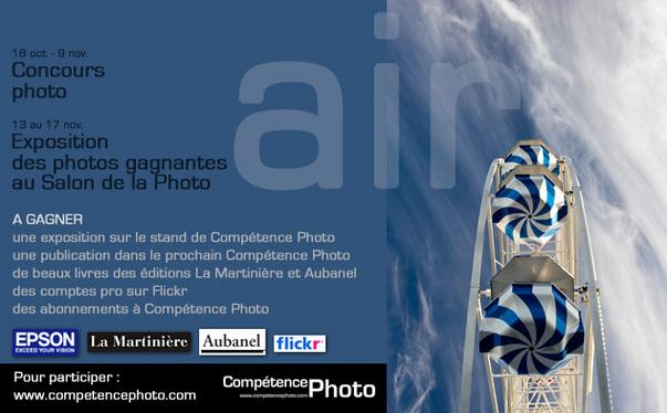 236 participants au concours Air !