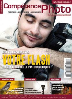 Compétence Photo #8 - Photo au flash - Les oiseaux