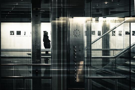Réflexions sur Carré d'Art, par Raphaël Suave