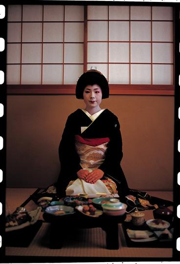 © Naoyuki Ogino