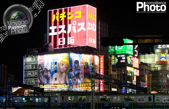 Voyagez au Japon sans bouger de chez vous