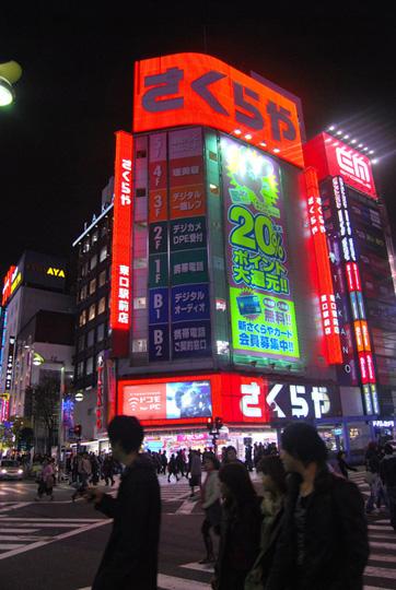 Le plus frappant dans Tokyo : ces larges panneaux publicitaires ultra colorés et flashy donnent un air surréel à la ville. © Isabelle Loriot
