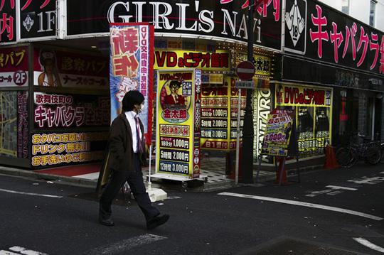 Lieu coquin du quartier de Shinjuku. © Joël Da Costa Ferreira