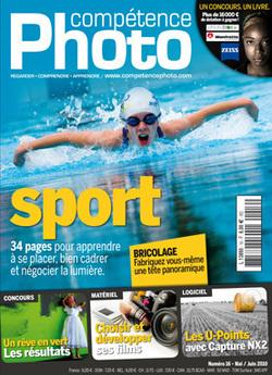 Compétence Photo #16 • La photo de sport