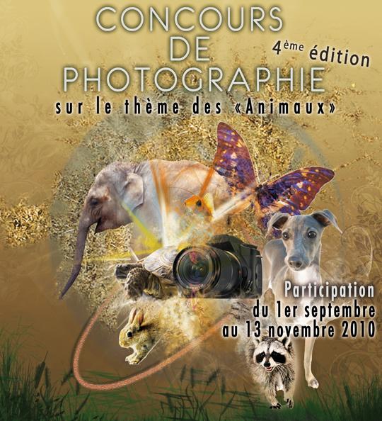 Concours Skyprods 2010 : les animaux à l'honneur