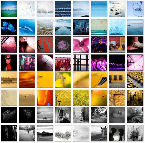 Concours CMJN • Mise à jour • 616 photos