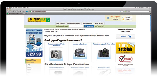 Le site de DigitalToyShop.fr