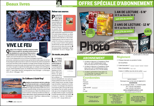 Compétence Photo Numéro 29, en kiosque le 3 juillet 2012