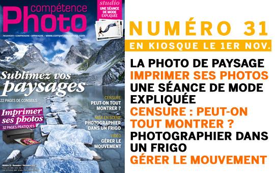 Compétence Photo Numéro 31, en kiosque le 1er novembre 2012