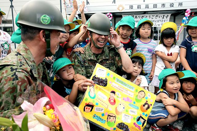 © The Asahi Shimbun • Tous droits réservés