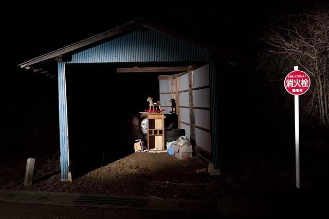 Clair obscur à Fukushima, par Carlos Ayesta et Guillaume Bression