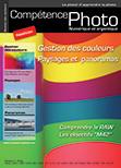 Compétence Photo #2 - Gestion des couleurs