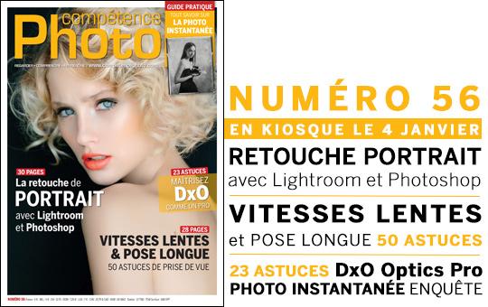 Compétence Photo Numéro 56, en kiosque le 4 janvier 2017