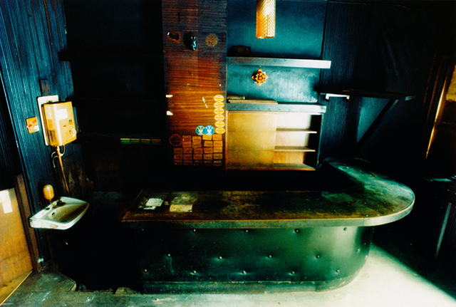 La photographe japonaise Koga Eriko sélectionnée par le Prix Virginia 2018