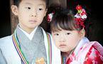 Voyagez au Japon sans bouger de chez vous - Jour 5