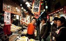 Voyagez au Japon sans bouger de chez vous - Jour 4