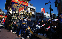 Voyagez au Japon sans bouger de chez vous - Jour 8