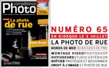 Compétence Photo Numéro 65, en kiosque le 3 juillet 2018