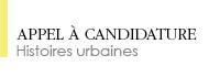 L'actualité de l'appel à candidature